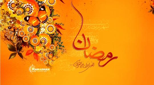 تبريك فرا رسيدن ماه مبارك رمضان